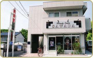 名古屋市中川区荒子の着付けができる人気の美容院